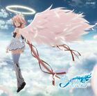 Sora no ~ Eternal Icarus - Sora no Final eternal my bird cage (Eternal My master