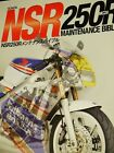 Honda MC 28 NSR 250R Maintenance Bible book photo guide engine tuning parts