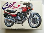 Aoshima 1/12 Scale Honda CBX 400F Model Kit - New -