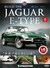 DeAGOSTINI Weekly Build THE JAGUAR E-TYPE 1/8 die cast model Vol.6 from japan