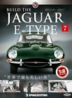 DeAGOSTINI Weekly Build THE JAGUAR E-TYPE 1/8 die cast model Vol.7 from japan
