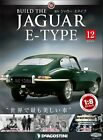 DeAGOSTINI Weekly Build THE JAGUAR E-TYPE 1/8 die cast model Vol.12 from japan
