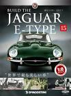 DeAGOSTINI Weekly Build THE JAGUAR E-TYPE 1/8 die cast model Vol.15 from japan