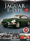 DeAGOSTINI Weekly Build THE JAGUAR E-TYPE 1/8 die cast model Vol.17 from japan