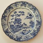 BEAUTIFUL ANTIQUE CHINESE PORCELAIN 18th CENTURY BLUE  WHITE PLATE