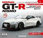 DeAGOSTINI Weekly NISSAN GT-R NISMO MY17 1/8 Scale No.1 shipped from Japan