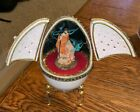 Vintage Jeweled Christmas Nativity Cross Egg Music Box Silent Night