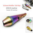 Refit Motorcycle Bike Exhaust Muffler Silencer Tail Pipe Fit For Yamaha GY6125cc