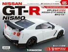 DeAGOSTINI Weekly NISSAN GT-R NISMO MY17 1/8 Scale No.65 ship from Japan