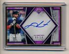 2020 Topps Transcendent Collection Hall of Fame Edition Baseball Cards 27