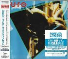 UFO THE WILD THE WILLING AND THE INNOCENT JAPAN 2014 RMST CD+3 - GIFT QUALITY!