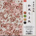 Japanese Origami Paper  Cherry Blossom Chiyogami 100 sheets 15cm 59in
