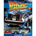DeAGOSTINI Weekly BACK TO THE FUTURE DELOREAN 1/8 Scale No.2 from Japan