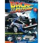 DeAGOSTINI Weekly BACK TO THE FUTURE DELOREAN 1/8 Scale No.4 from Japan