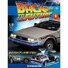 DeAGOSTINI Weekly BACK TO THE FUTURE DELOREAN 1/8 Scale No.6 from Japan