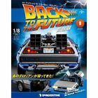 DeAGOSTINI Weekly BACK TO THE FUTURE DELOREAN 1/8 Scale No.9 from Japan