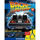 DeAGOSTINI Weekly BACK TO THE FUTURE DELOREAN 1/8 Scale No.10 from Japan