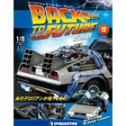 DeAGOSTINI Weekly BACK TO THE FUTURE DELOREAN 1/8 Scale No.12 from Japan
