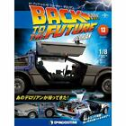 DeAGOSTINI Weekly BACK TO THE FUTURE DELOREAN 1/8 Scale No.13 from Japan