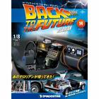 DeAGOSTINI Weekly BACK TO THE FUTURE DELOREAN 1/8 Scale No.14 from Japan