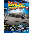 DeAGOSTINI Weekly BACK TO THE FUTURE DELOREAN 1/8 Scale No.16 from Japan