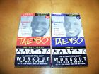 TAE BO VHS ULTIMATE TOTAL BODY WORKOUT MEN  WOMEN INSTRUCTIONAL  BASIC
