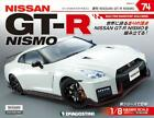 DeAGOSTINI Weekly NISSAN GT-R NISMO MY17 1/8 Scale No.74 ship from Japan