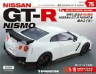 DeAGOSTINI Weekly NISSAN GT-R NISMO MY17 1/8 Scale No.75 ship from Japan