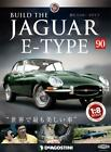 DeAGOSTINI Weekly Build THE JAGUAR E-TYPE 1/8 die cast model Vol.90 from japan