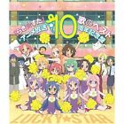 Lucky Star Song Best anime broadcast 10 Anniversary Edition CD Japan