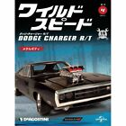 DeAGOSTINI Weekly DODGE CHARGER R/T 1/8 Scale No.4 ship from Japan