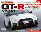 DeAGOSTINI Weekly NISSAN GT-R NISMO MY17 1/8 Scale No.82 ship from Japan