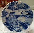 Lovely late 19thc Chinese Blue  White Porcealin Scenic Saucer