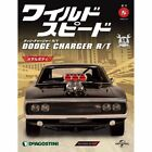 DeAGOSTINI Weekly DODGE CHARGER R/T 1/8 Scale No.5 ship from Japan