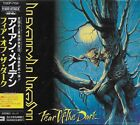 Iron Maiden - Fear Of The Dark (CD, Album, Limited Edition, Promo, Japan)