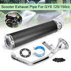 Motorcycle Performance Exhaust Pipe Scooter For GY6 150cc 125cc Aluminum Blcak