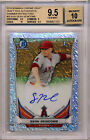 All You Need to Know About the 2014 Bowman Chrome Prospect Autographs  11
