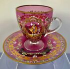 Antique Bohemian Czech Moser Hand Painted Tea Cup And Saucer