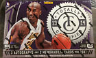 2013-14 Totally Certified Basketball Hobby Box Sealed Giannis RC? Kobe Auto? New