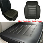 2x Leather Car Seat Cover Cushion Front Seat Protector For Interior Accessories