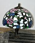 Tiffany Style Stained Glass Table Lamp Light 12 Shade Handcrafted 14 Tall