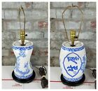 VTG Porcelain Chinese Pinched Shape Lamp W Writing Characters White Blue Rare