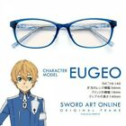 Sword Art Online SAO Alicization Eugeo Computer Glasses Anti Blue Light Cosplay
