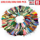Lot 100-300 Multi Colors Cross Stitch Floss Cotton Thread Embroidery Sewing NEW
