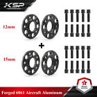 4 Mercedes Benz 5x112 Staggered 15 MM  12 MM Hub Centric Spacers W Lug Bolts