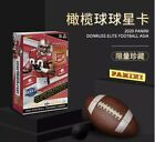 2020 Donruss Elite Football T-Mall Asia Edition Hobby Box Sealed Exclusive Red