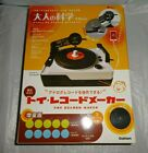 New Gakken Toy Record Maker Special Edition Adult Science Magazine See Note