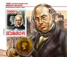 Djibouti Stamps on Stamps Stamps 2020 MNH Penny Black Rowland Hill SOS 1v S S