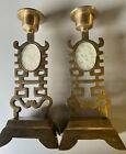 Vintage Chinese Export Hand Carved Nephrite Pair of Brass Candle Stands
