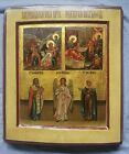 RARE ANTIQUE 18C RUSSIAN ORTHODOX WOODEN ICON CHRISTMAS BIRTH IN GOLD